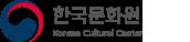 http://id.korean-culture.org/image/front/desktop/h1_kocc_kr.png
