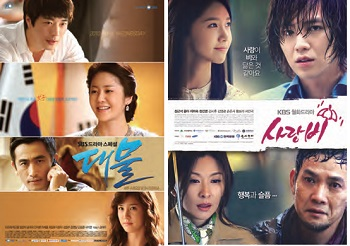 K-Dramas that have charmed overseas viewers: Big Thing (left) and Love Rain (right)